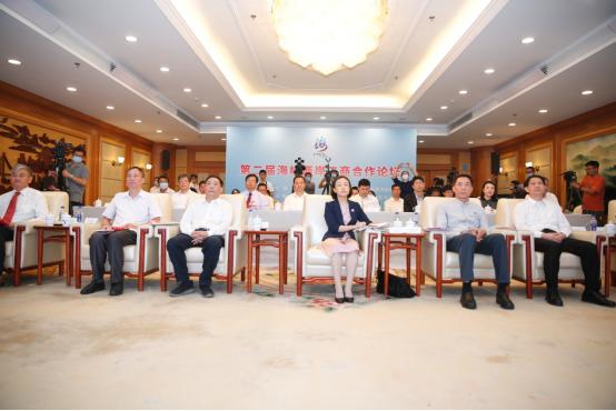 第二届海峡两岸工商合作论坛成功举办